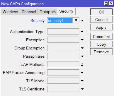 Выбор профиля безопасности