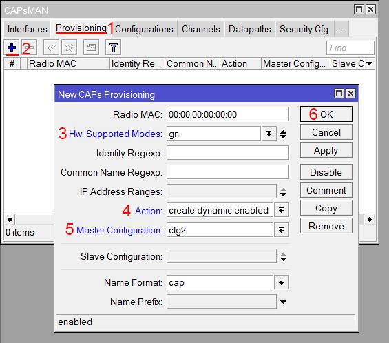 Настройка развертывания Provisioning для частоты 2,4ГГц