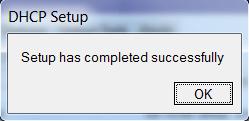 Настройка DHCP сервера успешно завершена