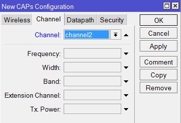 Выбор канала 2,4ГГц для гостевой сети в MikroTik CapsMan