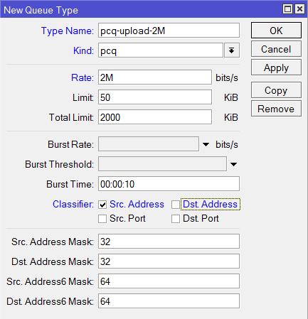 Настройка pcq очереди на отдачу с ограничением 2 Мбит/с