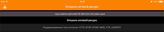 Строка RTSP запроса для вашей модели камеры