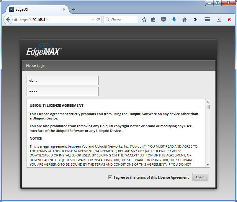 EdgeRouter X (ER-X) первое включение