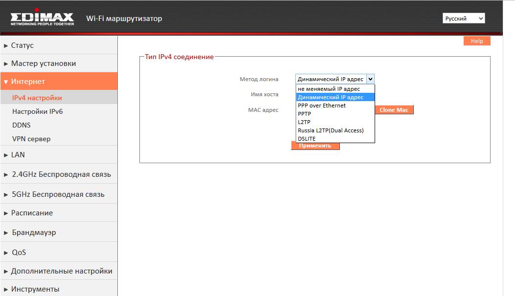 Настройка WAN подключения IPv4