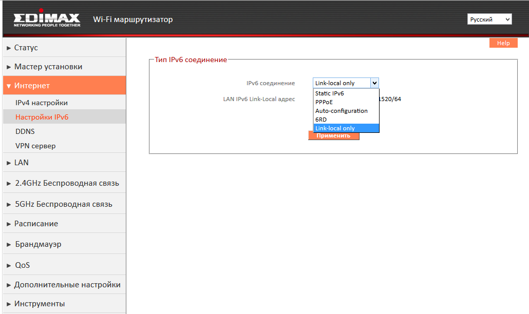 Настройка WAN подключения IPv6