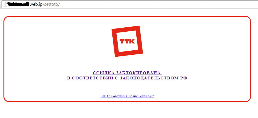 Ошибка в работе L7 в Mikrotik — asp24 ru