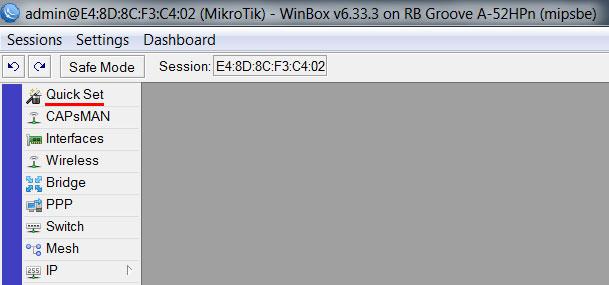 Быстрая настройка Wi-Fi точки MikroTik через QuickSet
