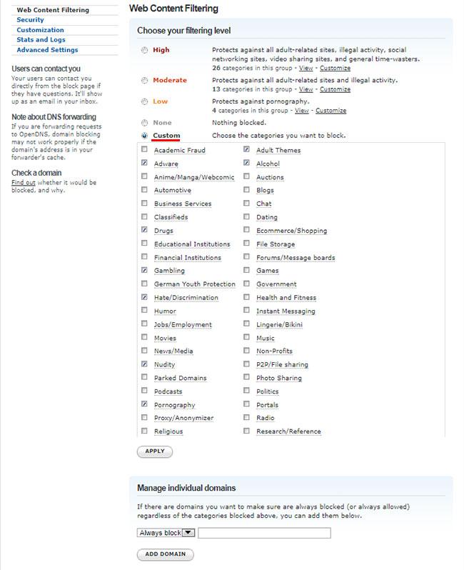 Выбор категорий для блокировки в OpenDNS