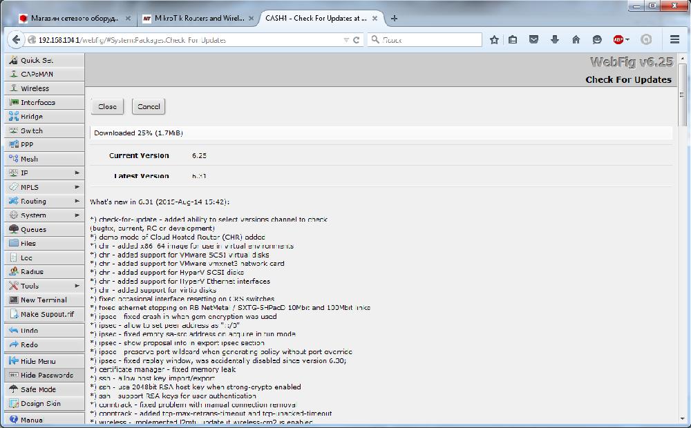 обновление RouterOS