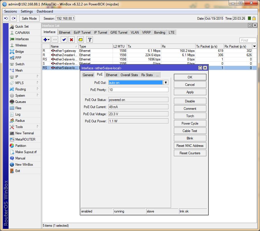 PowerBox настройки PoE интерфейсов