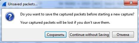 Защита SIP-порта Mikrotik