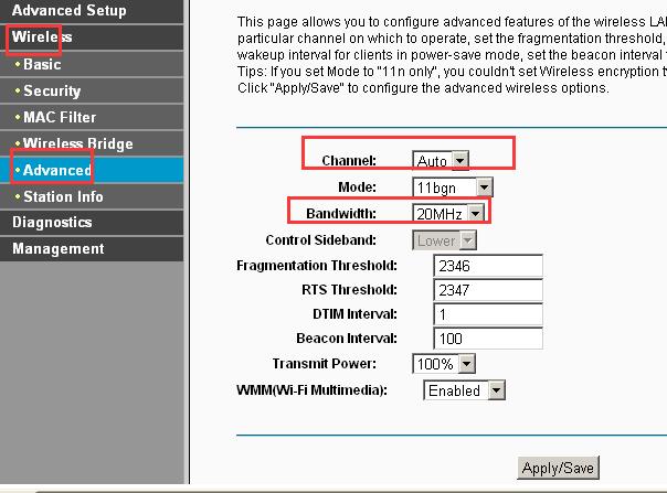 Wireless (Беспроводной режим) – Advanced (Расширенные настройки)