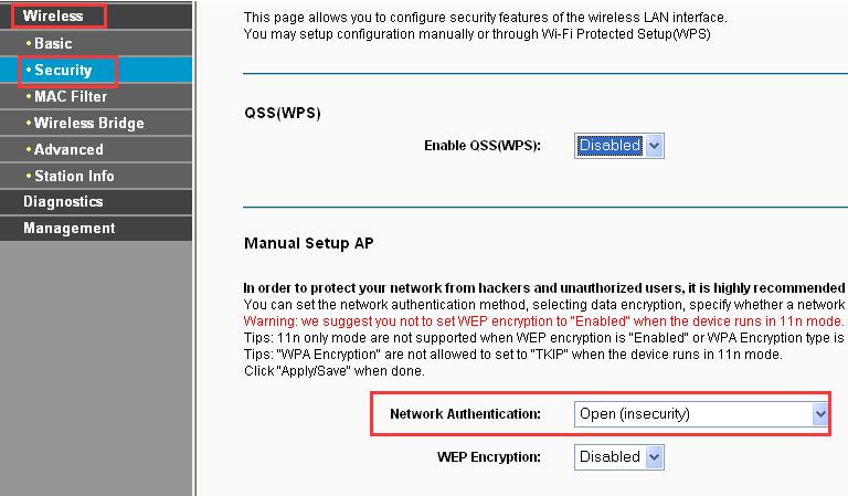 Wireless (Беспроводной режим) – Security (Защита)