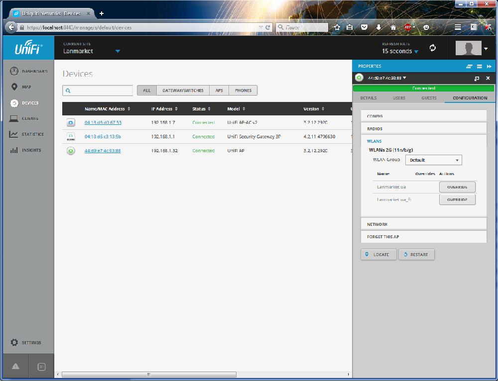 UniFi Controller подтверждение подключения новой точки доступа