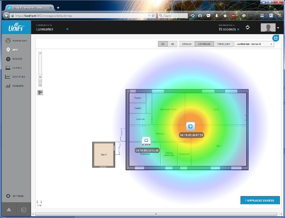 UniFi Controller перемещаем новое устройство на карту