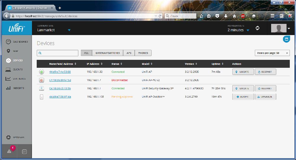 UniFi Controller добавляем и обновляем новою точку доступа