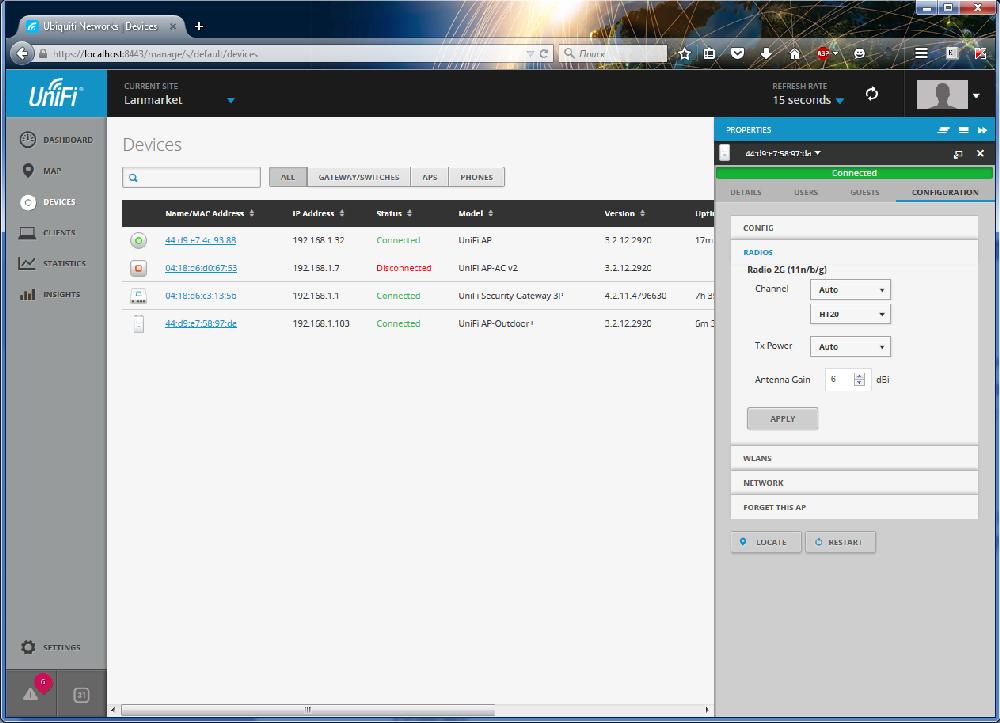 UniFi Controller конфигурация точки доступа