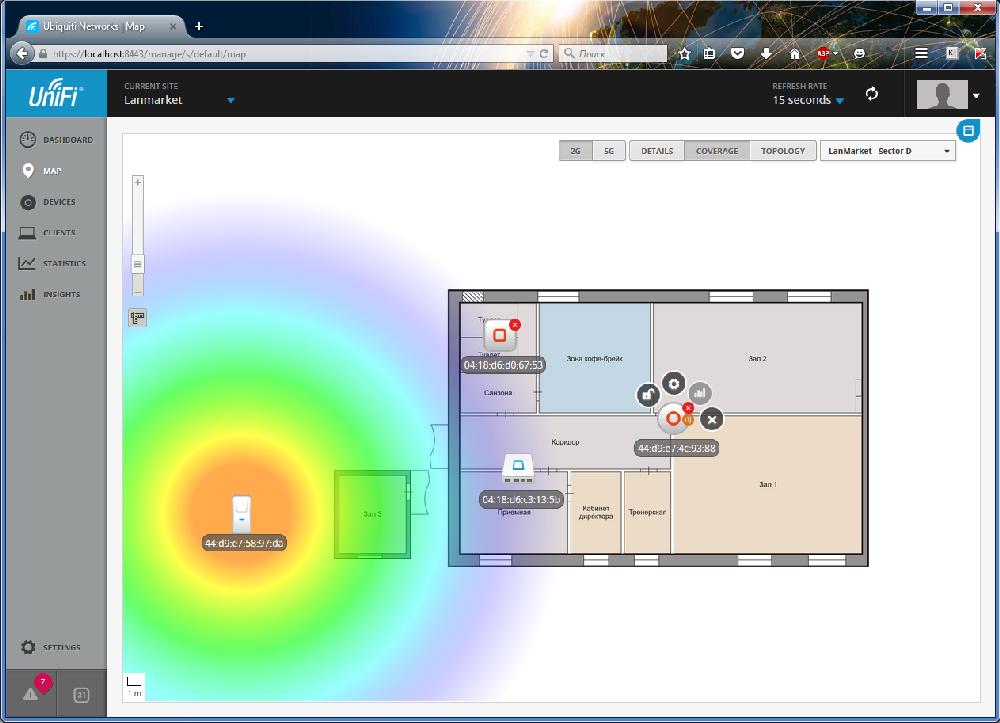 UniFi Controller настройка точки доступа