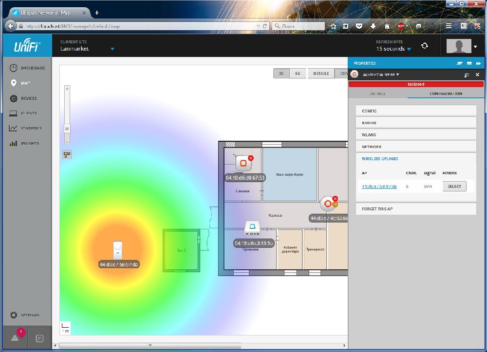 UniFi Controller вход в настройки точки доступа