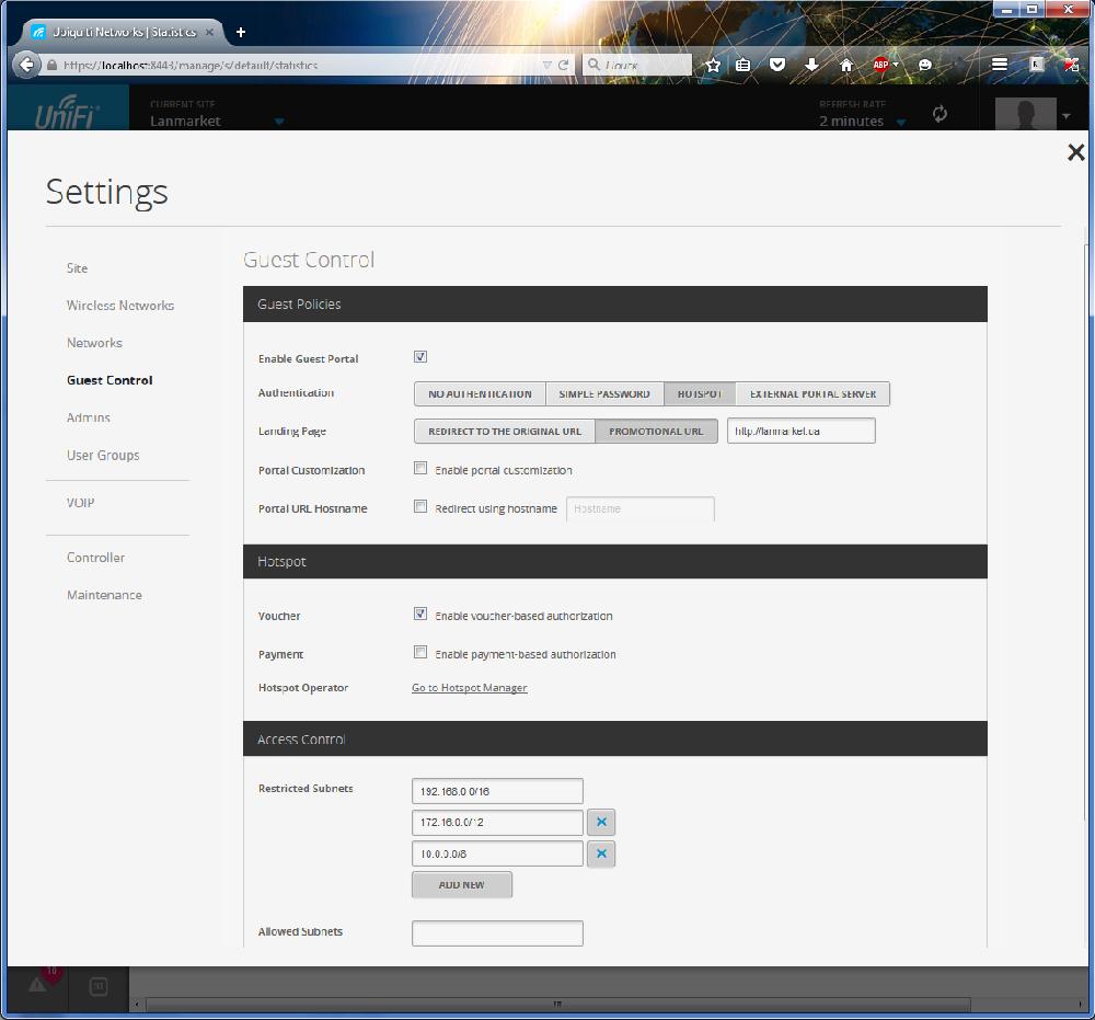 UniFi Controller HotSpot ваучеры с кодом доступа
