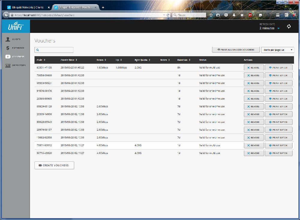 UniFi Controller генерация кодов для ваучера