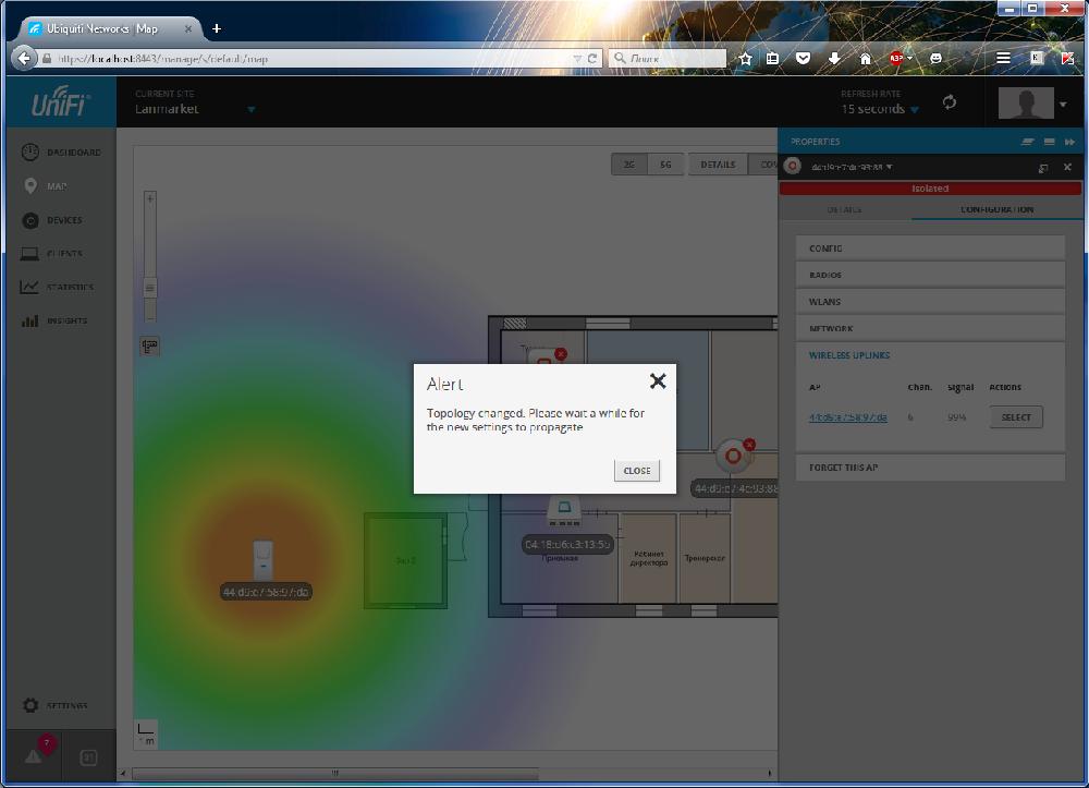 UniFi Controller выбираем точку доступа лдя подключения