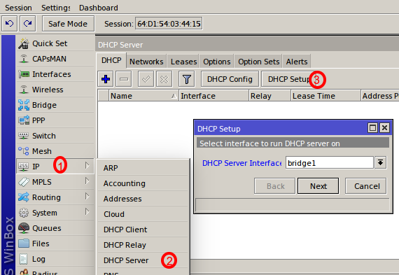 Настройка DHCP-сервера на интерфейсе 'bridge'