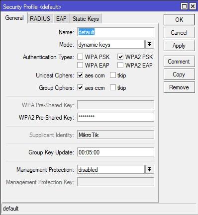 Защита Wi-Fi Mikrotik