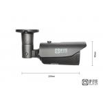 IPEYE-B4-SUNPR-2.8-12-01