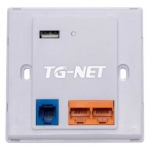 Точка доступа TG-NET WA1301