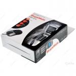 Skypemate VM-01S