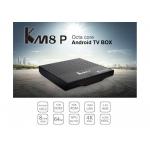 Смарт приставка INVIN KM8P 2G/16Gb
