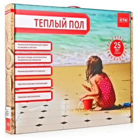 Теплый пол СТН 190 Вт/кв.м, 1х1 м, VillageHeat 100100.3