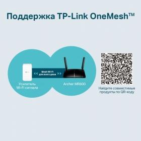 TP-LINK Archer MR600 _4