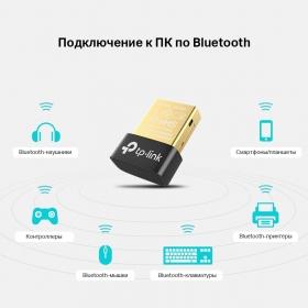 TP-LINK UB400_4