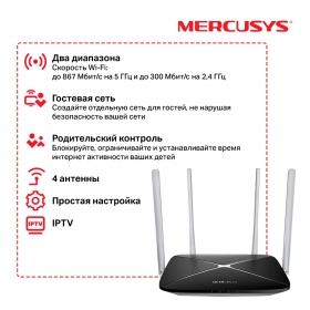 Mercusys AC12 V2