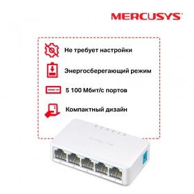 Mercusys MS105