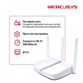 Mercusys MW305R