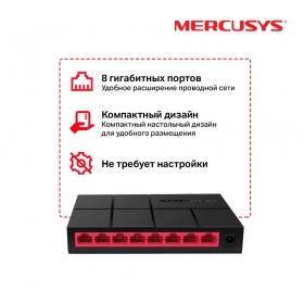 Mercusys MS108G