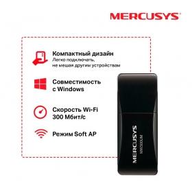 Mercusys MW300UM
