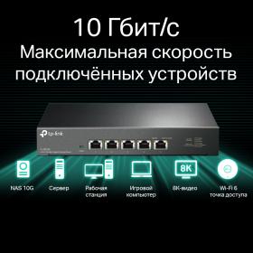 TP-Link TL-SX105