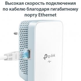 TP-Link TL-WPA7517 KIT