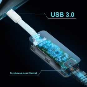 TP-Link UE300C