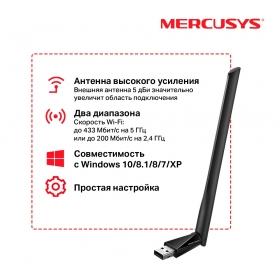 Mercusys MU6H
