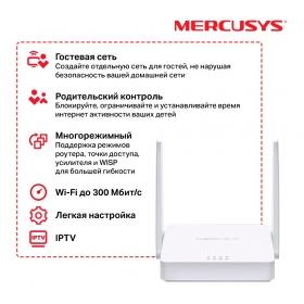 Mercusys MW302R