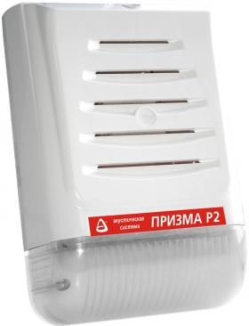 Призма-Р2